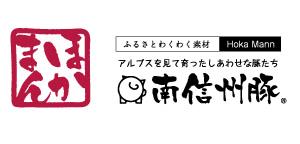 shiobuta_03.jpg